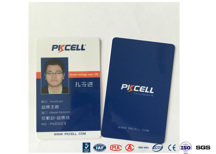 RFID Card Access Control System PVC/ ABS/PET Material Corrosion Resistant